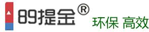 89提金剂_连云港保金化工有限公司_环保提金_环保黄金选矿剂_无氰浸金剂_高硫高砷提金剂